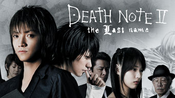 Is Death Note II: The Last Name (2006) on Netflix Hong Kong?